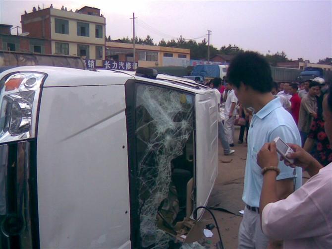 江西,南康《6.15》几万人暴动! - 义乌市场网 - 义乌市场网 www.onbbb.com