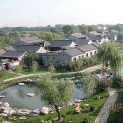 北京蟹岛度假村