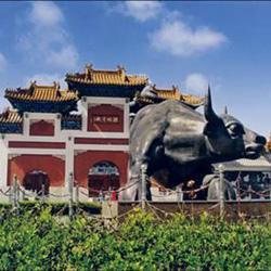 中华文化园