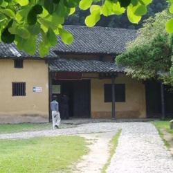 毛泽东故居