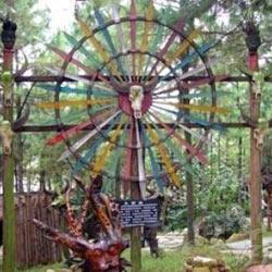 愉然原始部落游乐园