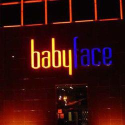 工体babyface酒吧