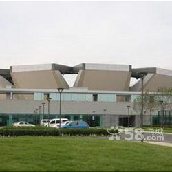 国家网球中心