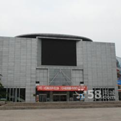 密云大剧院