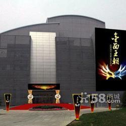 欢乐谷华侨城大剧院