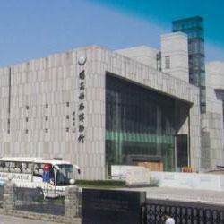 国家动物博物馆