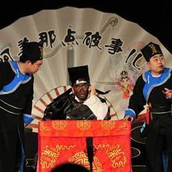 嘻哈包袱铺安贞剧场