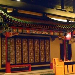 国家京剧院实验剧场·畅和园