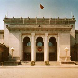 全国政协礼堂