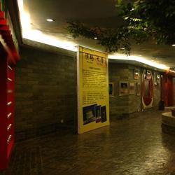 北京秦乐宫剧场