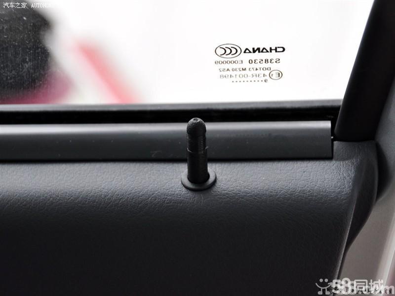 【长安汽车奔奔LOVE2010款 1.3MT基本型车厢座椅图片】 - 酷车网高清图片