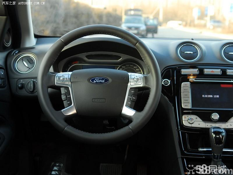 汽车报价-【长安福特蒙迪欧-致胜2010款 2.0 舒适型中控方向盘图片】图片