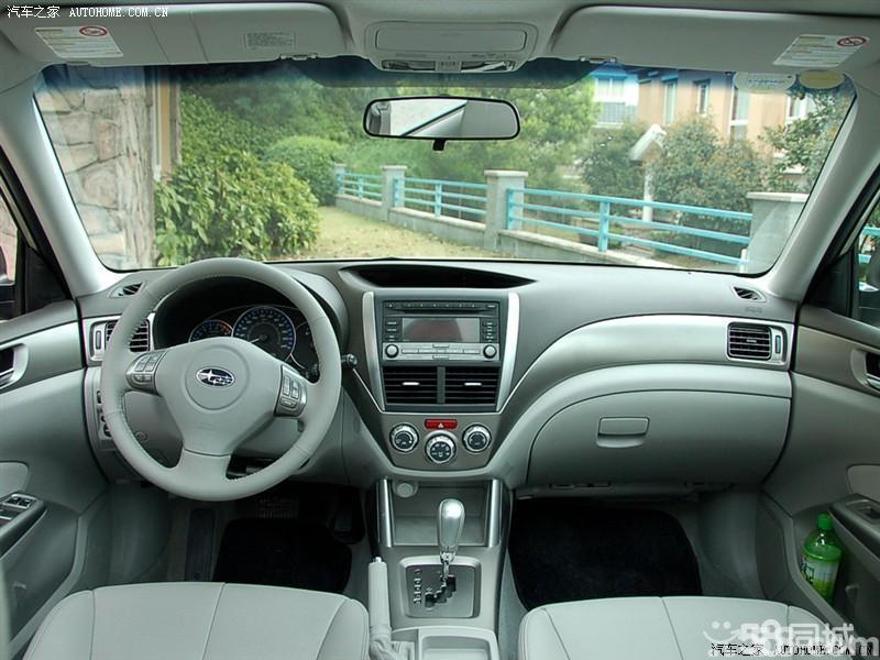 汽车报价斯巴鲁斯巴鲁森林人2010款 2.0xs 豪华导航版图片高清图片