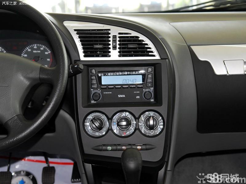 【华普汽车海域2007款 三厢 1.3L 舒适型中控方向盘图片】 - 酷车网