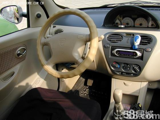 【哈飞汽车路宝2004款 1.1基本型中控方向盘图片】高清图片