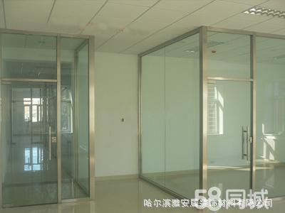 不锈钢隔断 哈尔滨雅安居装饰材料有限公司