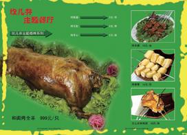 坎儿井主题餐厅_新疆坎儿井_新疆坎儿井乐园景区