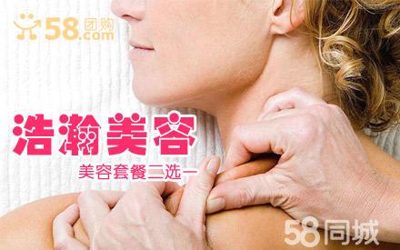 中医养生 疏通经络 治疗亚健康 背部护理 疏通肝胆 排除毒素 B套餐