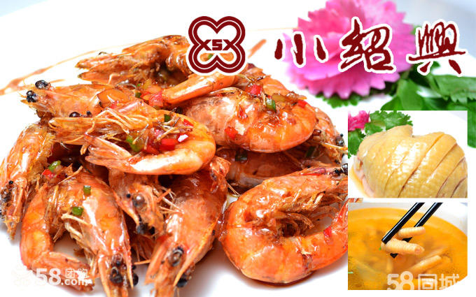 重庆川味烤鱼二期团购