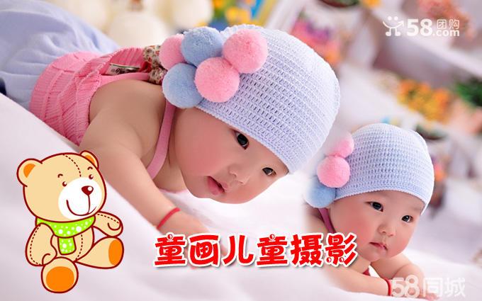 摄影 团购/团购信息
