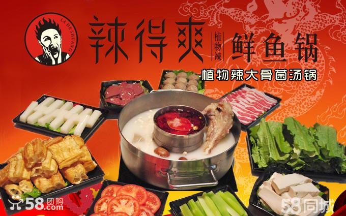 酒店自助晚餐 多种高档海鲜及近百种中西式热菜 凉菜 沙拉 浓