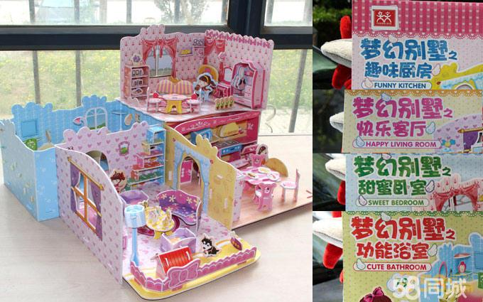 拼房子玩具图片