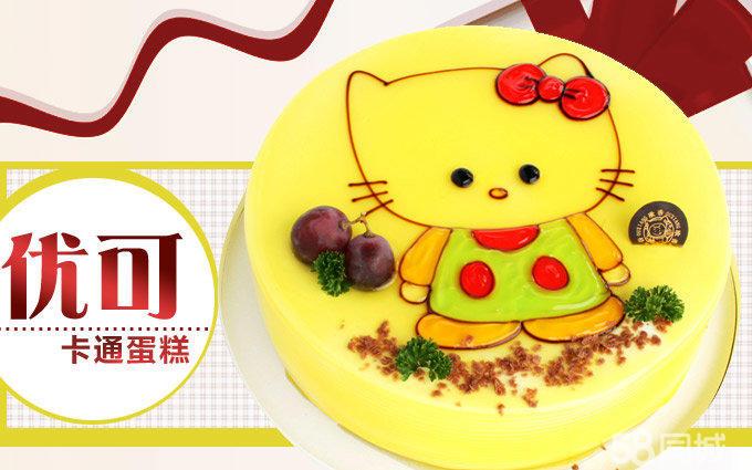 168元 卡通蛋糕1款 8寸2磅 叮当猫 金龙腾飞 喜洋洋 乖乖熊4款样式