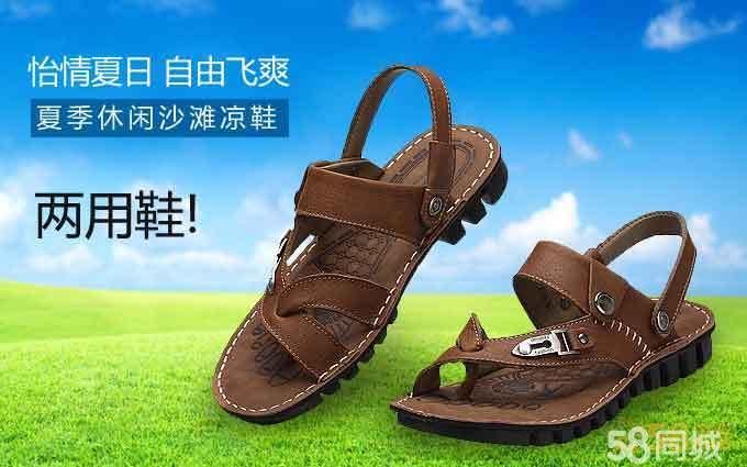 单网镂空透气运动凉鞋团购