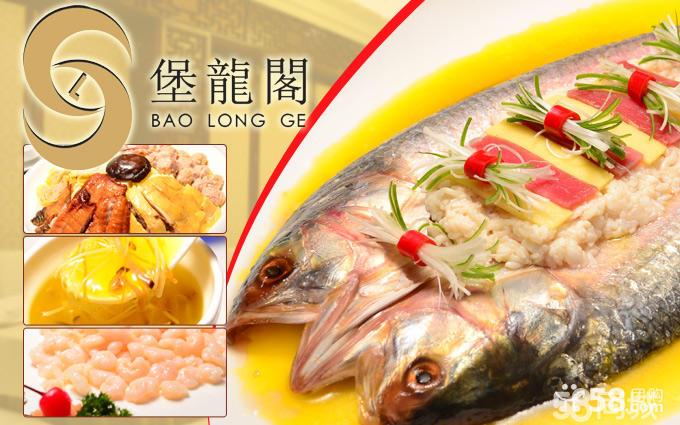 仁+清蒸鲥鱼+本帮蒸三鲜+特色锅贴肉+金汤海皇羹(4例)!浦东新贵