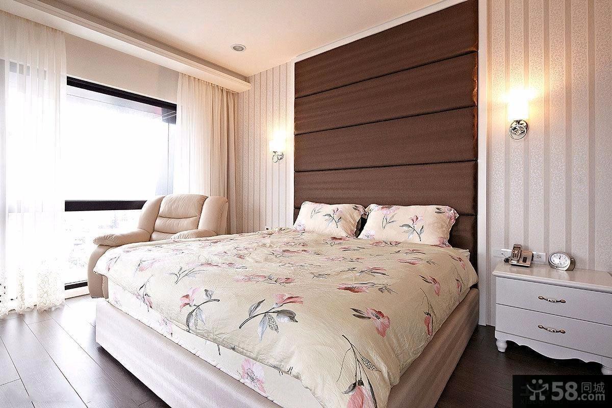125平米现代日式风格三居室装修效果图