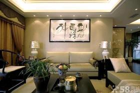日式客厅装修风格