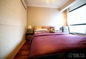 94平米中式两室两厅户型装修效果图片