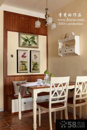 欧式田园70平米两室一厅餐厅装修效果图