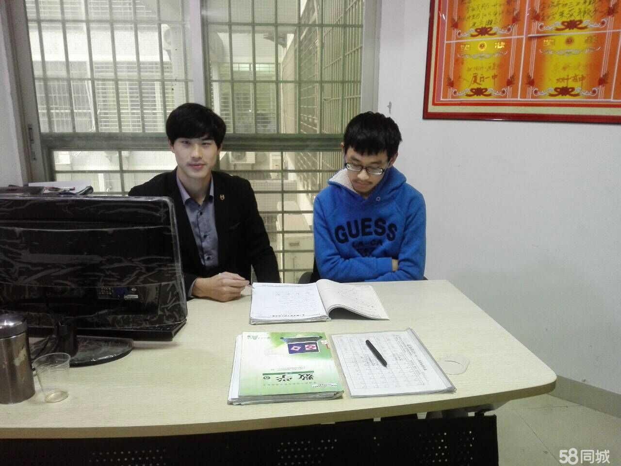 sm补习班招v初中英语初中老师150制等级分如何分图片