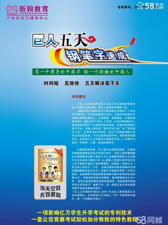 二讲到第六讲为笔画讲解和练习;第七讲为汉字结构讲解和练习;第八
