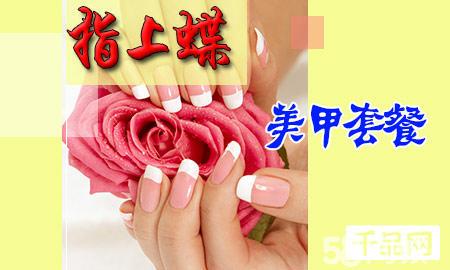 手部涂护手霜 送10颗奥钻 指上蝶为您打造女人的 第二张脸