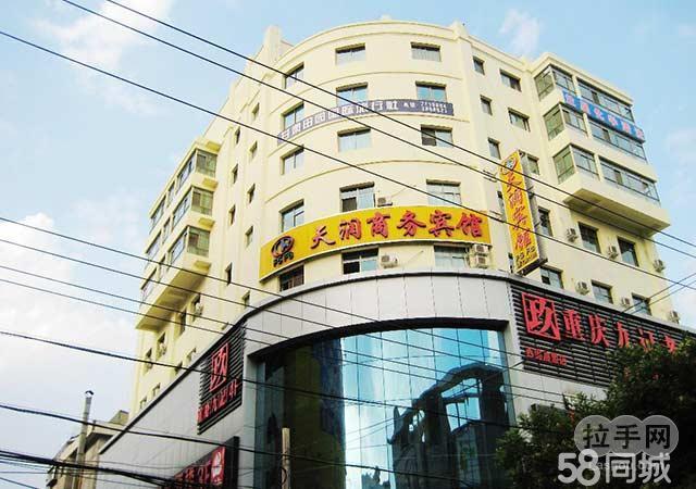 装修风格温馨舒适,酒店拥有单人间、普通标准房、大床房、等