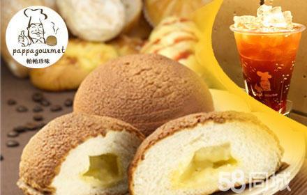 jojo阿帕茶-帕 巧克力面包 奶油面包