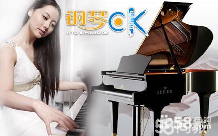 钢琴OK 4首成人速成钢琴曲 指定曲目 欢乐颂 生日歌 我和你 自选曲