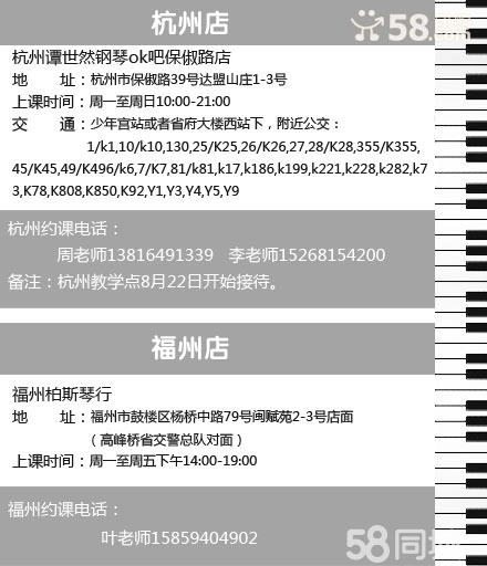 张朝嘎达梅林钢琴曲谱-钢琴谱 手风琴 太阳颂