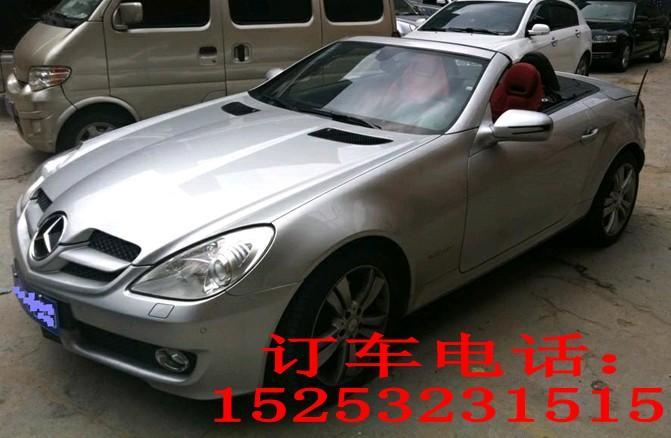 奔驰slk350敞篷跑车 日丰汽车租赁高清图片