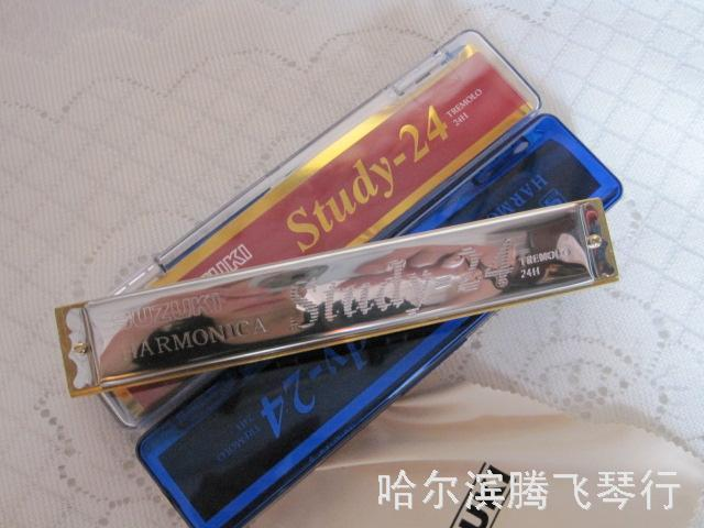 铃木24孔口琴
