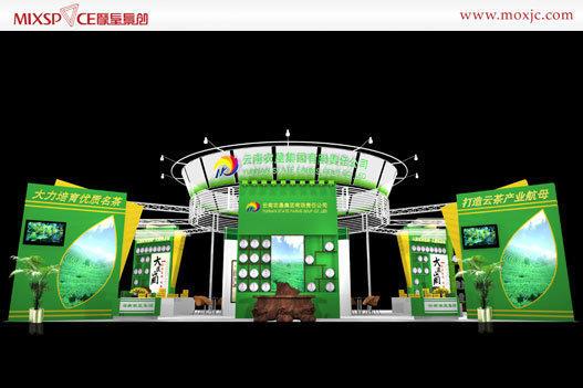 2009茶博会农垦集团展台设计搭建 昆明摩星景创会展有限公司