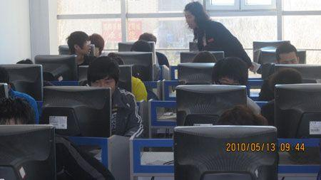 哈尔滨信息应用技工学校