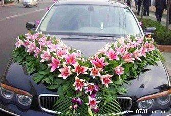 凯迪拉克11米加长婚车高清图片