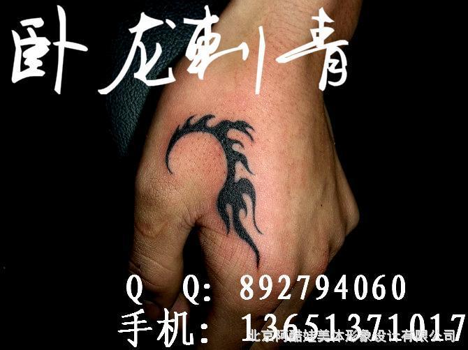 手部图腾火纹身 北京阿酷娃美体形象设计有限公司 高清图片