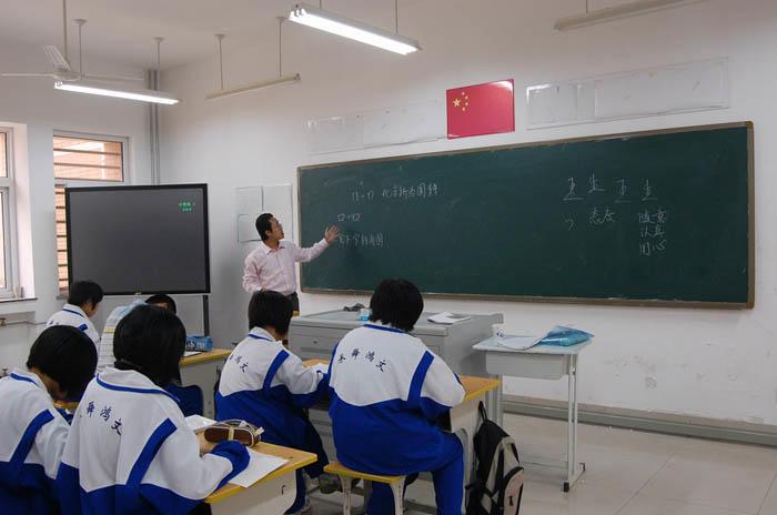 课堂风采4