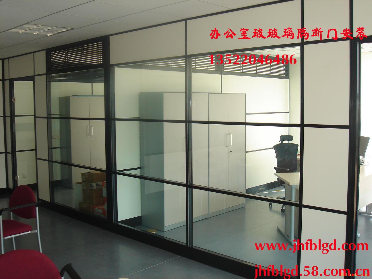 办公室玻璃隔断门 北京金恒发不锈钢工艺