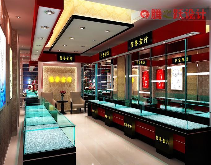 腾之跃珠宝设计图纸 长沙腾之跃文化传播有限公司