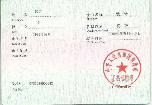 设置固定资产登记簿,组织填补固定资产卡片